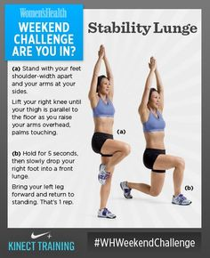 #WHWeekendChallenge brought to you by Xbox! Stability Lunge. This move blasts calories, challenges your core, and firms your lower body. Try completing 12 reps on each leg without teeter tottering. SO...ARE YOU IN?