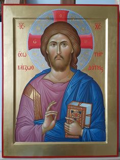 Byzantine Icons, Byzantine Art, Religious Icons, Religious Art, Images Of Christ, Sign Of The Cross, Tree Icon, Russian Icons, Best Icons