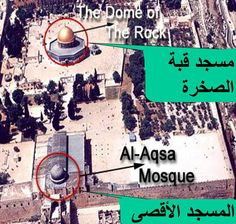 la véritable mosquée El-Aqsa construite initialment par le prophète Abraham  est situé à proximité du Dôme du Rocher ( alors que ce dernier a été édifié en 692 de l'ère chrétienne  )