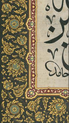 Islamic Art Pattern, Pattern Art, Drawing Sketches, Drawings, Islamic Art Calligraphy, Mandala, Ornaments, Scribe, Painting