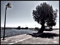 Καταρράκτης, Χίος