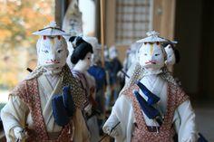 Fox Wedding in Japan.