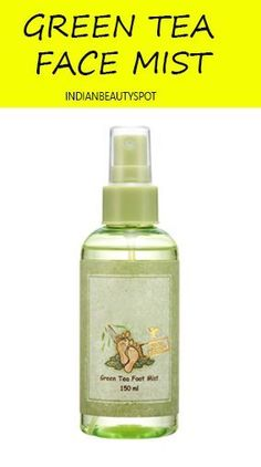 Green Tea Toner: Boil 4tsp green tea in 1 cup of water and leave it aside to cool. Pour the green tea in a bottle and add a few drops of essential oil to it, tea tree oil is great for acne prone skin. Keep the homemade toner in the fridge for later u