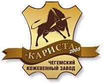 Кожа оптом от производителя. Купить кожу в Москве оптом. Производство и продажа натуральной кожи в России. Стоимость кожи в компании Кариста, Москва.