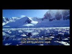 Ντοκιμαντερ με θαλασσια ζωα Earth Wind, See Movie, Mount Everest, Mountains, Black And White, World, Nature, Youtube, Travel