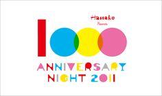 Hanako : 1000 ANNIVERSARY NIGHT 2011