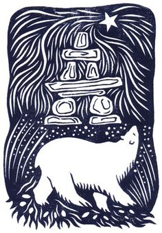 'Northern Lights' Wood block print by Celia Hart