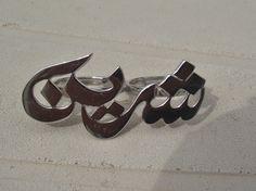 Arabic Ring