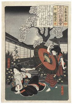 Ohatsu Attacking Iwafuji in a Garden, 1844 - 1845 by Hiroshige (1797 - 1858); Japanese woodblock print.................. ukiyoe japan decoration antique fineart home decor collectible japanese woodblock print handmade home art beautiful decorative etching illustration traditional woodcut