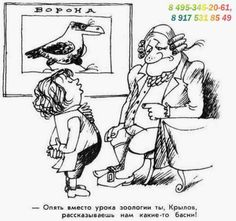 Все репетиторы у метро Марьино в Москве без посредников. Гибкий поиск: Все репетиторы математики и по английскому языку. Я отвечаю за компании по направлению «Языковые школы и курсы» в отделе инновационных решений Online English Effect.