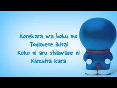 Lyrics Motohiro Hata-Himawari No Yakusoku (Doraemon stand by me) | Drizzles of Passion