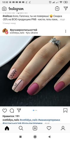 Girls Nails, Best Nail Art Designs, Nail Bar, Cool Nail Art, Beauty Nails, Pretty Nails, Girly, Make Up, Designed Nails
