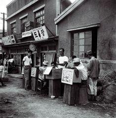 1952 Busan Time In Korea, Busan Korea, Korean People, Korean War, North Korea, Old Pictures, Historical Photos, Vintage Images, Nostalgia