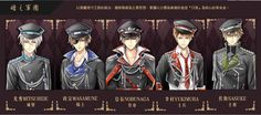 Sengoku - Taiwan server one year anniversary military theme Team of Darkness (i dun really understand the meaning for that two line so translate it (´Д⊂ヽ ) Mitsuhide - Castle Masamune - Knight Nobunaga - King Yukimura - Soldier Sasuke - Bishop ) Cool Anime Guys, Military Branches, Kamisama Kiss, Shall We Date, One Year Anniversary, Sasuke, Cute Cartoon, My Eyes, Fantasy Art