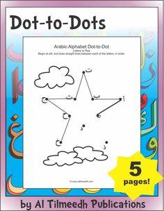 Alphabetical Dot to Dots Worksheet Set for Arabic alphabets