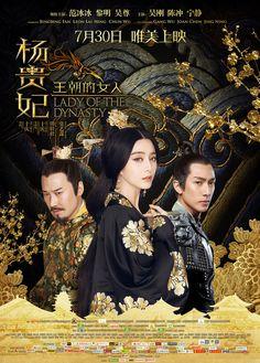 王朝的女人·杨贵妃 (2015)  |   BT分享-中国最大的电影种子分享平台