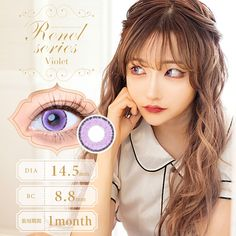 Korean Makeup Brands, Circle Lenses, Colored Contacts, Fashion Graphic, Style, Circle Glasses, Tinted Contact Lenses, Swag, Color Lenses