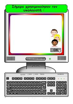 Γωνιά υπολογιστή - Κανόνες και καρτέλες Technology, Electronics, School, Tech, Tecnologia, Schools