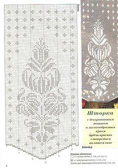 Filet crochet curtain valance