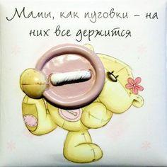 Просто о красоте, здоровье и хорошем настроении :)
