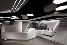 adidas Japan Headquarters Office by GARDE