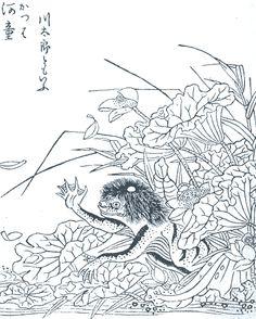 Kappa from the Gazu Hyakkiyagyo KAPPA IN THE MODERN JAPANESE LANGUAGE Kappa Maki = Cucumber sushi rolls, a common Japanese food. The Kappa love cucumbers according to Japanese legend. Okappa = Bobbed hairstyles that look like the Kappa's hair. Japanese Prints, Japanese Art, Japanese Food, Japanese Buddhism, Japanese Mythology, Buddhist Traditions, Japanese Monster, Supernatural Beings, Sunset Colors