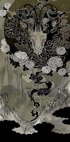 aya kato - Balance and Chain 2005  cheval noir