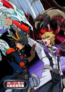 Yu-Gi-Oh! 5Ds Episode 11