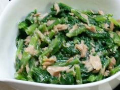 Seaweed Salad, Sprouts, Green Beans, Vegetables, Cooking, Ethnic Recipes, Food, Kitchen, Essen