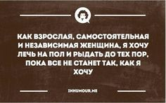 Марина Слипенчук