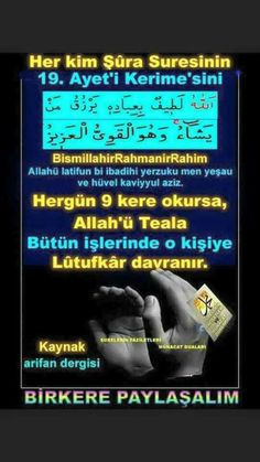 Coran, Love Deeply, Islamic Quotes, Allah, Cool Words, The Cure, Prayers, Feelings, My Love