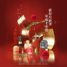 Bo Wen Chen on Behance Cny Greetings, Digital Banner, Creative Banners, Photography Career, Public Display, New Years Poster, Chinese Design, Spring Festival, Happy Chinese New Year