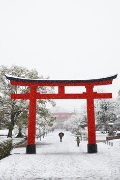 Photographic Print: Entrance path to Fushimi Inari Shrine in winter, Kyoto, Japan, Asia by Damien Douxchamps : Japanese Gate, Japanese Shrine, Fushimi Inari Taisha, Torii Gate, Fine Art Prints, Framed Prints, Design Poster, Kyoto Japan, Japanese Culture