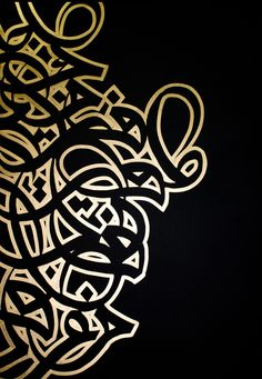 painting by eL Seed, Tunisian-French calligraffiti artist