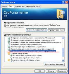 Почему не открывается файл скачанный из интернета? Какую программу подобрать если у вас файл без расширения.