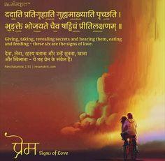 Sanskrit Shloks: Sanskrit Quotes, Thoughts & Slokas with Meaning in Hindi Sanskrit Quotes, Sanskrit Mantra, Gita Quotes, Vedic Mantras, Hindu Mantras, Sanskrit Words, Karma Quotes, Words Quotes, Love Quotes