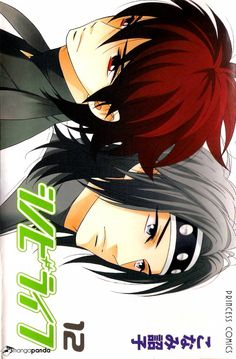 Shinobi Life - Kagetora and Hitaki