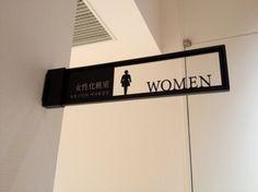 Bathroom Sign Mockup pinakira okamoto on sign design | pinterest | chang'e 3