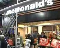Petition  McdonaldS Employees Forced To Accept Their Wages On