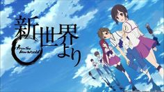 GoBoiano - 23 Apocalyptic Anime You Need To Watch Before Earth's End