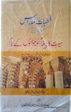 34 Best Khutbat images in 2019 | Islam, Free pdf books, Book