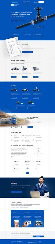 Landing page for industrial company on Behance Homepage Design, Wordpress Website Design, Ui Website, Landing Page Inspiration, Website Design Inspiration, Design Ideas, Web Layout, Layout Design, Cool Web Design