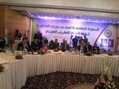 Arab Maghreb Union,Ministry of the Interior,Morocco,Algeria,Mauritania,Libya,Tunisia,Security,Terrorism,Maghreb,AMU