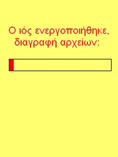 194043-_________gif_320_320_256_9223372036854775000_0_1_0.gif (240×320)