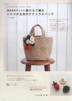 花いっぱいのかぎ針こもの大特集 2013 - 沫羽 - 沫羽编织后花园