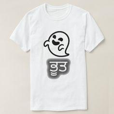 Camiseta Texto en Punjabi: ਭੂਤ y un fantasma Types Of T Shirts, Foreign Words, Cool Tees, Funny Tshirts, Shop Now, Mens Fashion, Mens Tops, Language, Stuff To Buy