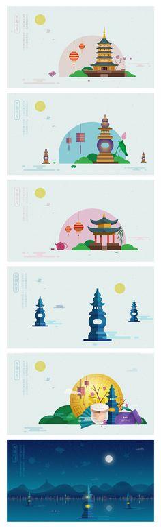 中秋节天猫首页扁平风-素派_秀作品_江文...