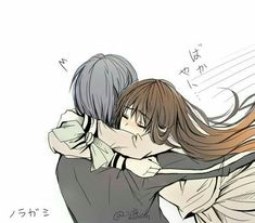Hiyori x Yato - Noragami ❤️ Noragami Anime, Yato X Hiyori, Manga Anime, Anime Art, Chibi, Matsuri Hino, Yatori, Image Manga, The Darkness