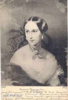 Пушкина Наталья Николаевна, рожденная Гончарова (1812 - 1863) - жена А.С. Пушкина. (АРАН. Ф.543. Оп.8. Д.939. Л.24)