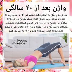 Back Workout At Home, Full Body Gym Workout, Gym Workout Videos, Fitness Workout For Women, Cute Funny Baby Videos, Funny Videos For Kids, Fun Sleepover Ideas, Health And Fitness Expo, Amazing Halloween Makeup